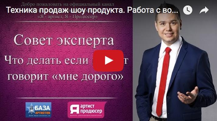 snimok-ekrana-2016-09-22-v-15-59-56