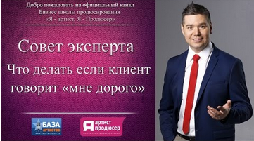 snimok-ekrana-2016-09-22-v-16-01-54