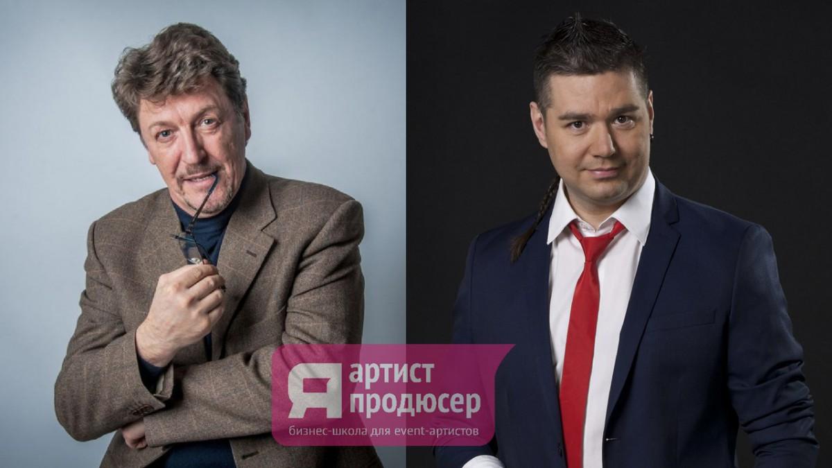 Сергей Князев:  если заказов стало меньше — снижайте гонорар